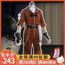 Meow house shop fifth personality cosplay service mechanic daily C uniform uniform cosply clothing male animation