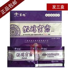 发3盒微醇蜜露益生元 广西宏旭低聚果糖饮品桑葚味 正品包邮
