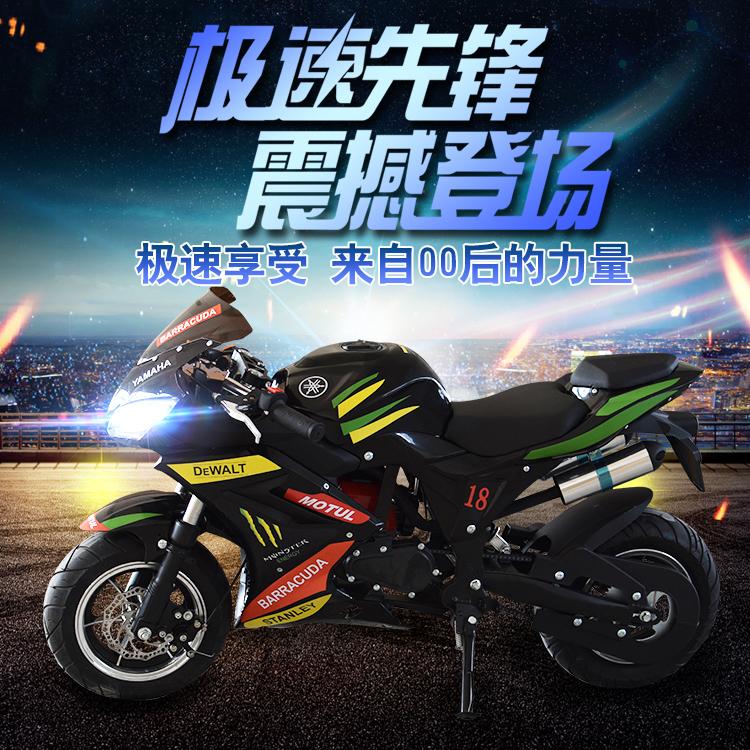 中型摩托车跑车小跑
