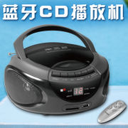 Gold industry CD machine prenatal education Bluetooth player English learning radio MP3 CD player student