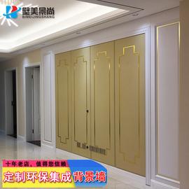 定制集成护墙板背景墙新中式后现代欧式客厅卧室床头墙电视墙墙裙图片