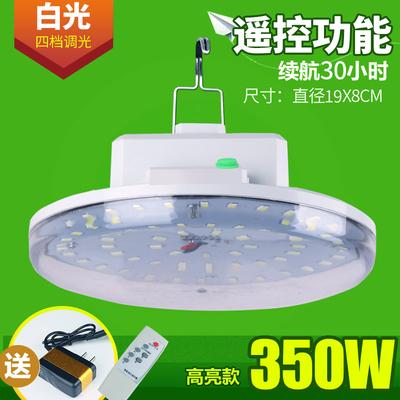 户外照明地摊冲电灯led可充电移动式灯泡超亮大功率蓄电家用应急