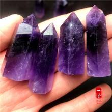 天然紫水晶六棱柱摆件 紫晶能量单尖水晶柱招财镇宅 一点水晶原石
