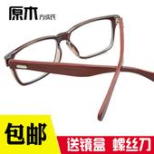 手工木框 木质近视镜 男女同款 光学配镜眼镜架木腿潮板材框 3013