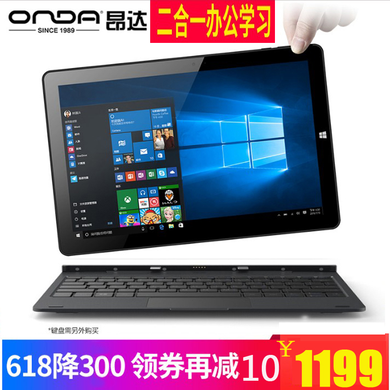 Планшетные компьютеры / Планшеты Артикул 564927425399