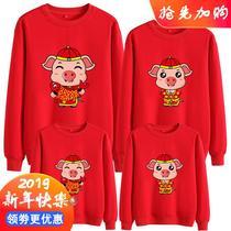新款潮全家装网红冬装棒球服一家三口母女运动套装2018亲子装秋装
