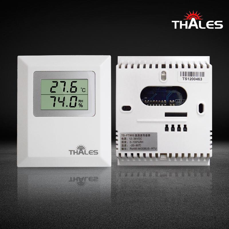 温湿度变送器 壁挂式温湿度传感器 4-20mA/0-10V/0-5V输出 带显示