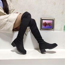 【冬雨蝶定制】冬季店铺粉丝福利专用付款链接时?#34892;?#38386;短靴