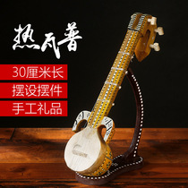 30 cm cowhide JEVAP Xinjiang national musical instruments monopoly home decorations Decoration Decoration Commemorative craft Gifts