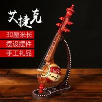 30厘米艾捷克新疆民族乐器专卖家装饰品摆设摆件手工纪念礼品