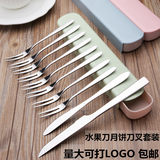 Fruit fork stainless steel cake fork moon cake knife and fork 20 sticks moon cake fork fruit sign