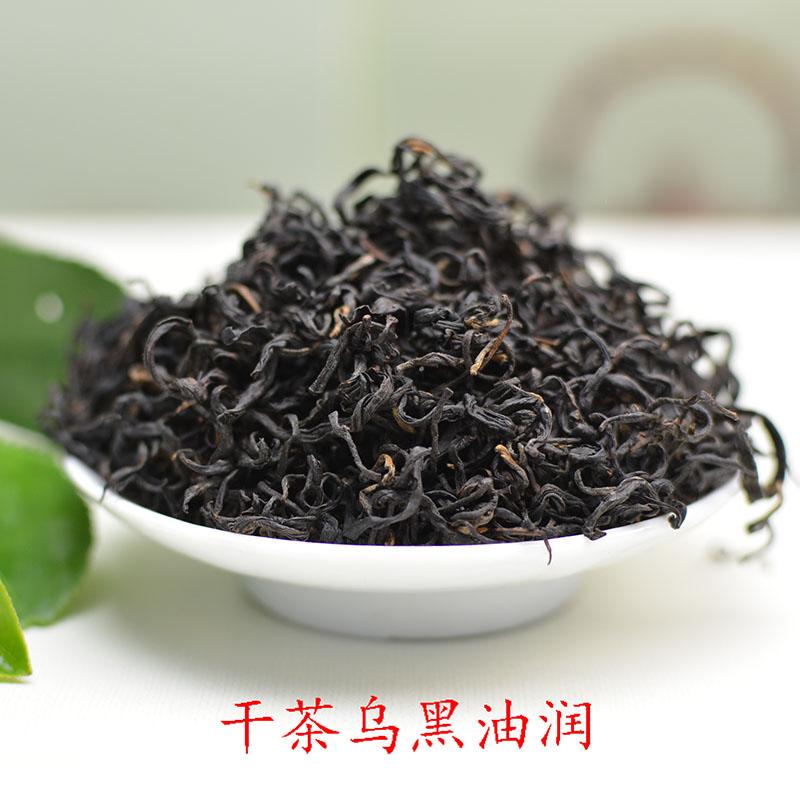 克包邮 250 元 80 红茶万山茶厂直销 年春天 2017 日照红茶