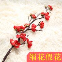 红色花仿真花