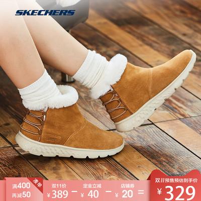 【预】Skechers/斯凯奇女士反毛皮短靴 一脚套女短筒雪地靴 14404