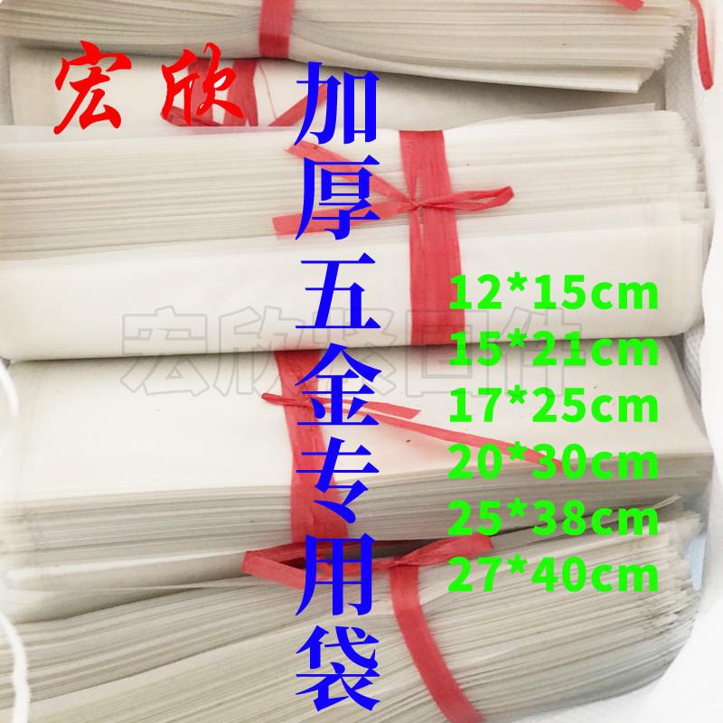 Крепежные изделия Артикул 575048894709