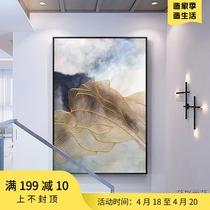 定制客厅手绘画壁画约竖版背景墙卧室挂画都多玄关装饰画