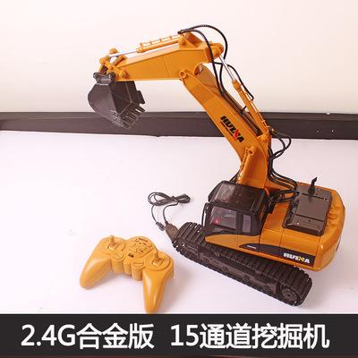 儿童玩具车15通道遥控挖掘机合金版2.4G无线遥控工程车遥控挖土机