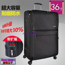 Oversize 46-Inch oversize air consignment pull-rod suitcase, 34 suitcases abroad, Cardan wheel Oxford cloth suitcase