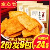 4麻辣味老襄阳特产小吃美食休闲网红零食 秦之恋襄阳手工锅巴400g