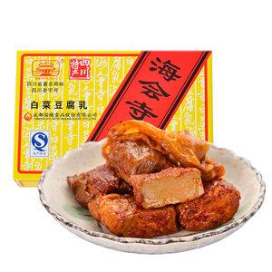 四川特产海会寺白菜豆腐乳200g*5盒 臭霉豆腐 湖南麻辣农家自制味