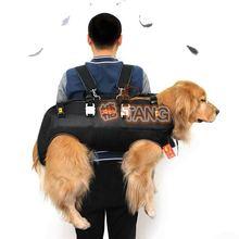 多功能宠物犬双肩背带大型犬空降支架背包便携式户外助行宠物担架