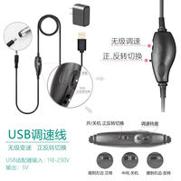 USB portable electric nails Japanese polishing machine manicure pedicure thick nail toe to dead skin unloading pen