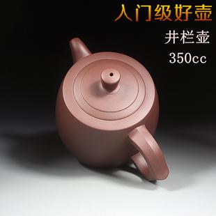 宜兴紫砂壶特价原矿紫泥清水茶壶茶具全手工井栏壶包邮批量发礼品