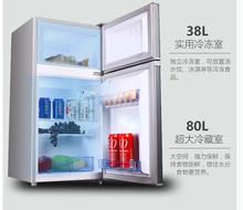 小冰箱60118L家用小型电冰箱单三双门租房节能冷藏冷冻静音