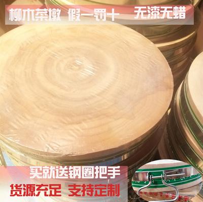 厂家柳木菜墩菜板大号实木砧板整木圆形抗菌防霉加厚家用酒店专用