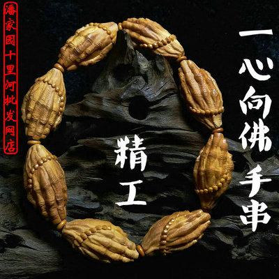 橄榄核雕刻橄榄胡精品一心向佛单籽单核挂件吊坠佛手手串手链男女