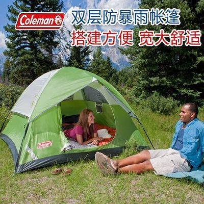 美國coleman科勒曼帳篷戶外野營帳篷家庭遮陽帳篷樣品特價價格