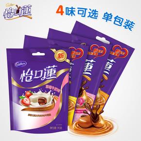 亿滋怡口莲臻仁味原味草莓味玫瑰海盐巧克力味夹心太妃糖 袋装90g