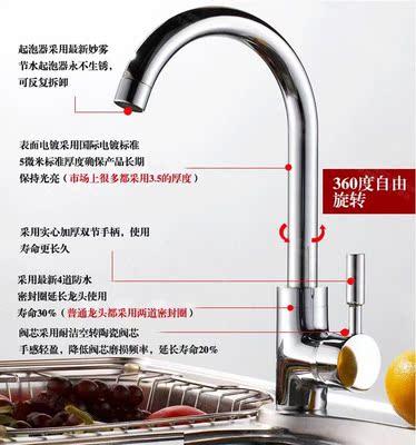樱花厨房冷热水龙头全铜洗菜盆龙头可旋转洗碗洗衣池水槽混水阀