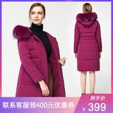暖频道返季紫色羽绒服女中长款清仓加厚羽绒服女保暖收腰修身北方