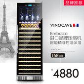 CWC 168A 压缩机红酒柜恒温酒柜家用恒湿冰吧 Vinocave 维诺卡夫图片