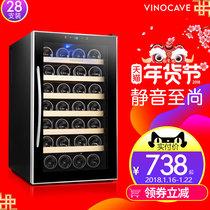 电子红酒柜恒温酒家用冷藏柜小型酒柜冰箱冰吧8TVN威尼斯vnice