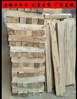 榆木板材定制