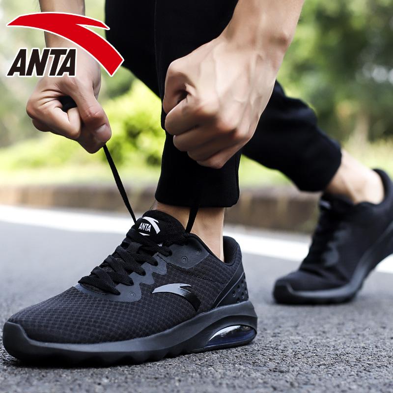 安踏男鞋运动鞋气垫鞋2018秋冬季新款官方透气跑鞋板鞋休闲跑步鞋