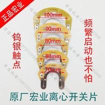 广日电梯配件110V励磁电源抱闸控制器ZD01RB广日制动器电源
