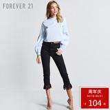 高腰毛边牛仔裤七分裤女 Forever21