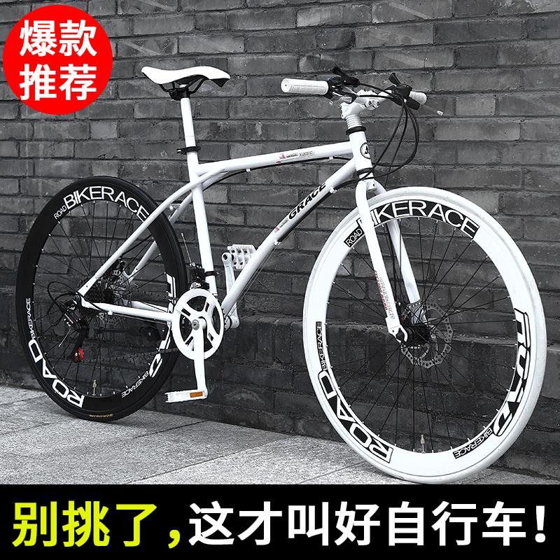 变速自行车女士