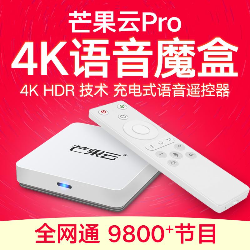 Модемы / IP телевидение Артикул 595890825166