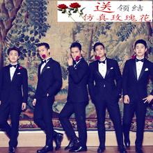 新郎演出韩版 套装 西装 青年兄弟装 伴郎服成人结婚西服帅气主持修身