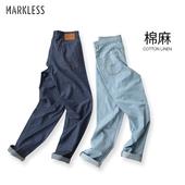 子修身 休闲棉麻 直筒超薄款 男亚麻长裤 Markless夏季浅蓝色牛仔裤