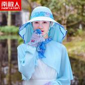 夏季遮阳帽凉折叠遮脸布帽子女士太阳帽防晒出游冒百搭时尚 户外春