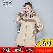 孕妇装冬装新款中长款韩版全棉洗水孕妇棉衣连帽大码孕妇棉袄外套