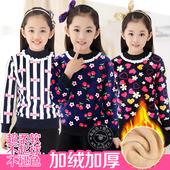 儿童中大童秋冬款 女童毛衣套头加绒加厚打底衫 15岁 12保暖卫衣绒衫