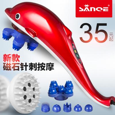 海豚按摩器颈部腰部腿部多功能红外线电动按摩棒手持全身按摩捶打