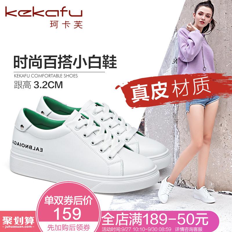 韩版圆头单鞋