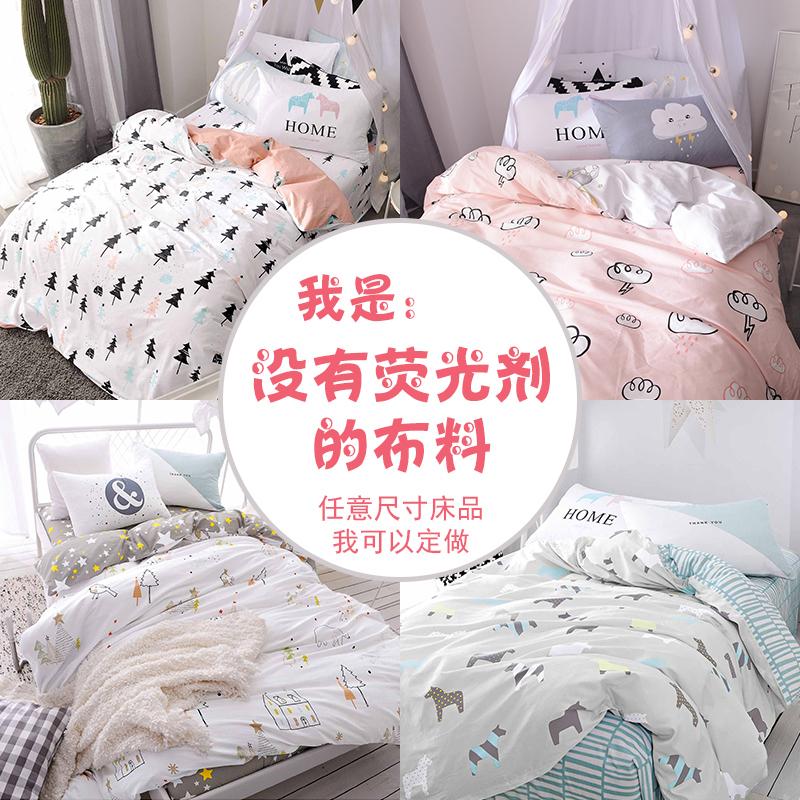 床单面料 布料 批发
